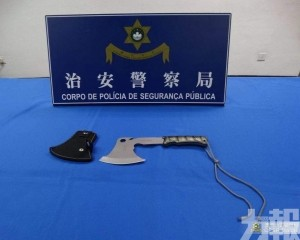 治安警拘捕46歲菲漢
