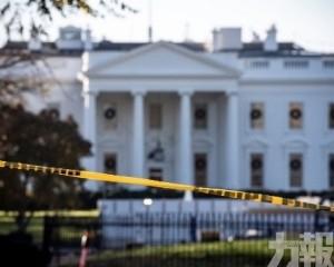 戰機緊急起飛巡視 白宮一度關閉