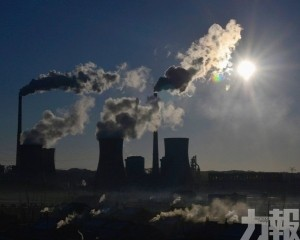 去年單位GDP碳排放下降4.0%