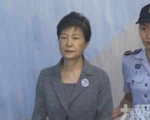 韓國大法院裁定發還重審