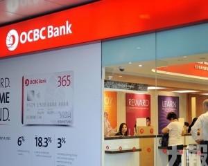 華僑銀行:中國數字貨幣衝擊有限