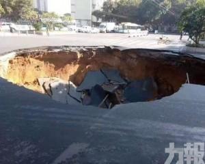 塌陷最深達38米 傷亡未明