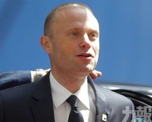 馬耳他總理承諾下月離職