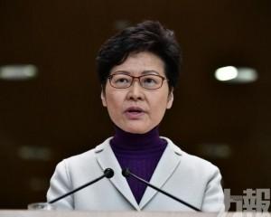 林鄭:跟進中央反制美國措施
