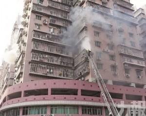 社諮委促《防火安全規章》出台