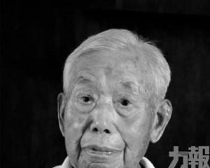 95歲胡信佳離世