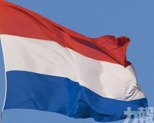 荷蘭降低恐襲威脅級別