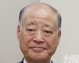 日本前防衞相玉澤德一郎遭槍擊