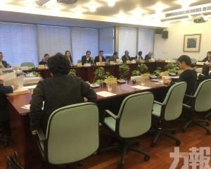 委員會強調需加強跨部門溝通