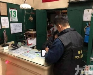 治安警發現8人涉違法行為