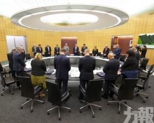 紐西蘭全國為死者默哀一分鐘