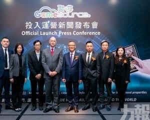 董事葉航:未來續建全球電子娛樂遊戲供應鏈