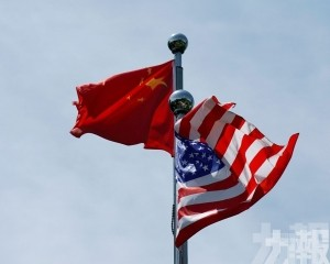國務院取消向部分美國貨加徵關稅