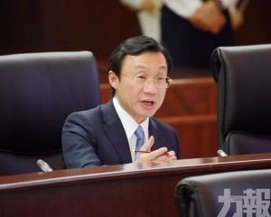 譚俊榮任澳門駐里斯本經貿辦主任