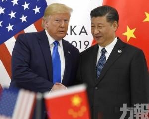 習近平指美方干涉中國內政不利合作