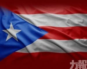 古巴時隔43年再次有總理