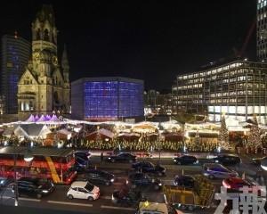 德國柏林聖誕巿集傳出有可疑物體