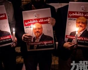 沙特法院判決5人死刑