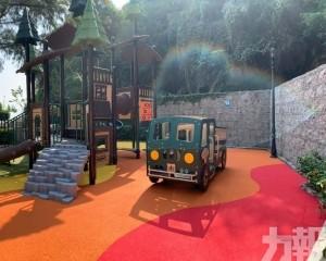西望洋花園兒童遊樂區重新開放
