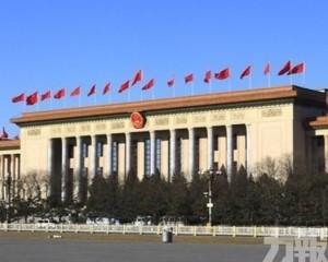 國務院明年起調整部分商品進口關稅