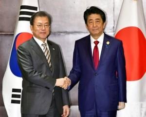 韓日領導人在成都舉行會談