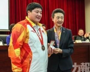 鞏立姣時隔11年獲頒京奧獎牌