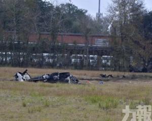 美國小型飛機墜毀5死4傷