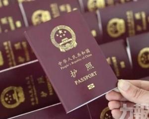 中國公民明年入境亞美尼亞可免簽