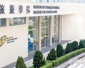 旅遊學院本周日舉辦開放日