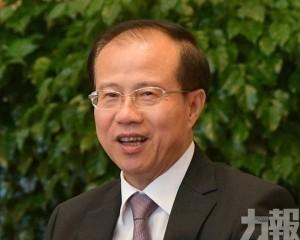 傅自應:2020年是國家發展規劃決勝年