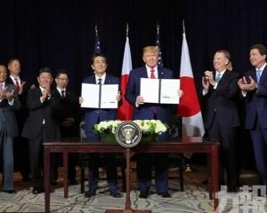 日美貿易協議今日起正式生效