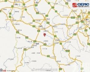 四川自貢發生4.3級地震