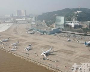 澳門國際機場:開拓新航線是主要原因