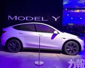 特斯拉中國製造Model Y項目正式啟動