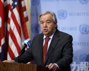 聯合國秘書長籲有關各方克制