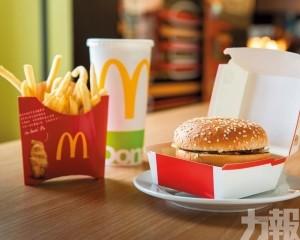 中信擬出售麥當勞中國約22%股權