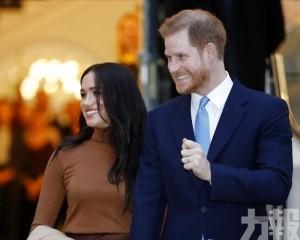 哈里夫婦宣布將退下高級皇室成員角色