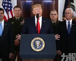 特朗普:美國準備好擁抱和平
