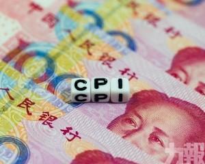 內地2019全年CPI漲2.9% 創7年來新高