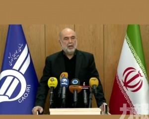 伊朗:美國和加拿大應拿出證據