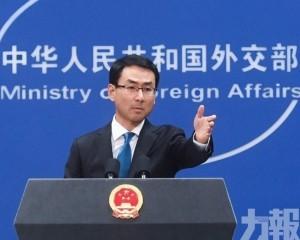 外交部:世上只有一個中國