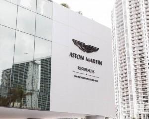 吉利汽車洽談入股英國阿斯頓馬丁