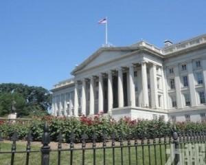 委內瑞拉7國會議員遭美財政部制裁
