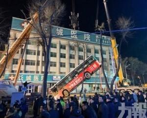 【青海路陷】增至9人遇難