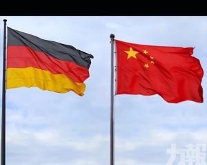 德國成立精英聯絡協會「中國橋」