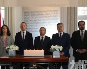 5國外長開會要求伊朗負全責