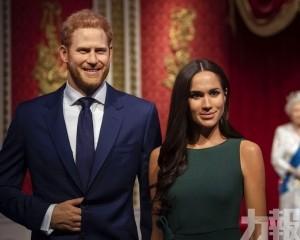 哈里梅根將放棄英國皇室頭銜