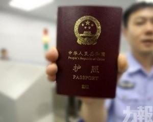 中國公民短期赴阿爾巴尼亞可免簽