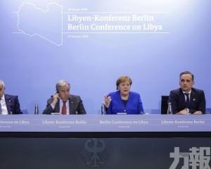 多國同意向交戰雙方停止提供軍事支援