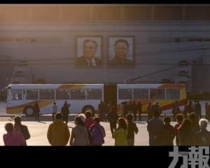 朝鮮今起禁外國遊客入境